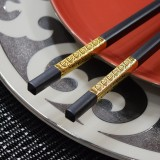 Shell Chopsticks