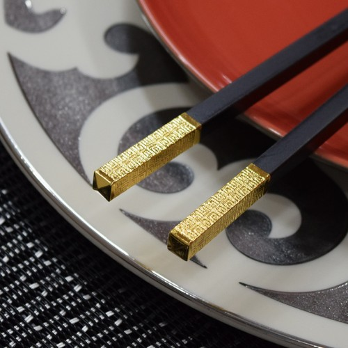 Carved Qin Chopsticks
